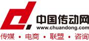 中國傳動網